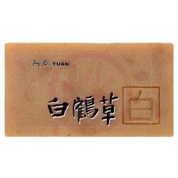 阿原肥皂 白鶴草皂(100g)x1