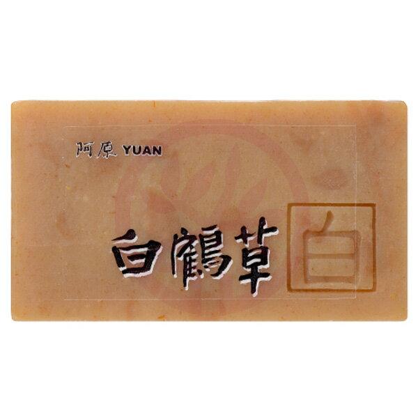 阿原肥皂白鶴草皂(100g)x1