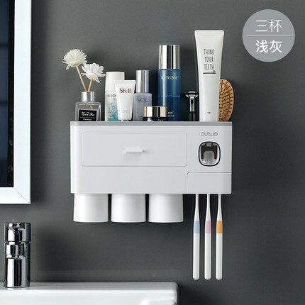 牙刷架 置物架刷牙杯漱口杯掛牆式衛生間免打孔壁掛吸壁放牙缸的套裝『CM3013』