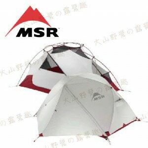 【露營趣】中和安坑 贈地布 美國 MSR 02762 Elixir 2人帳 登山帳篷 輕量帳篷 透氣帳篷 鋁柱