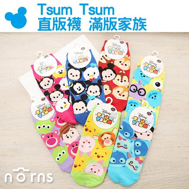 NORNS【Tsum Tsum直版襪 滿版家族】迪士尼正版 MIT襪子 小熊維尼 短襪 棉襪 奇奇蒂蒂 史迪奇 米奇 怪獸大學