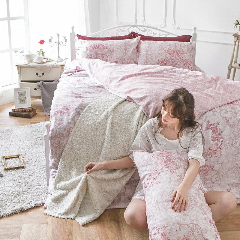 床包被套組  /  雙人加大-100%精梳棉【靜影愛戀】60支精梳棉 含兩件枕套 戀家小舖 台灣製 2