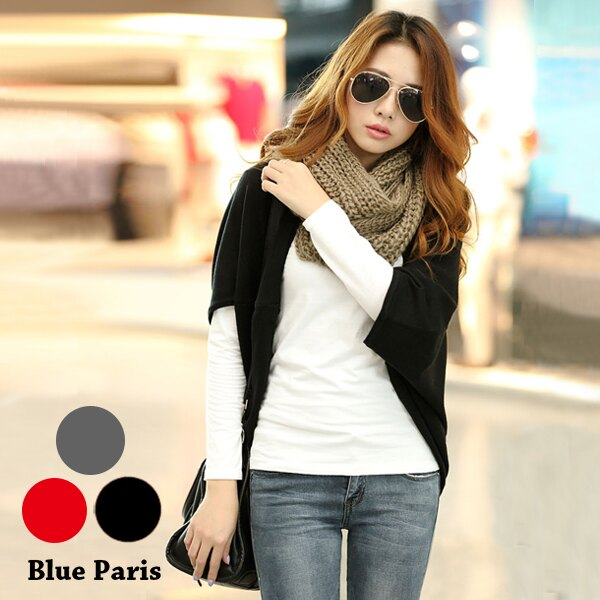 針織外套 - 開襟保暖針織披肩外套【29176】藍色巴黎《3色》現貨 + 預購