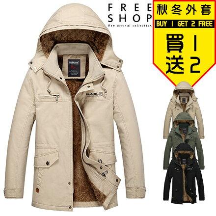 布勞森螺紋軍肩皮革騎士皮外套