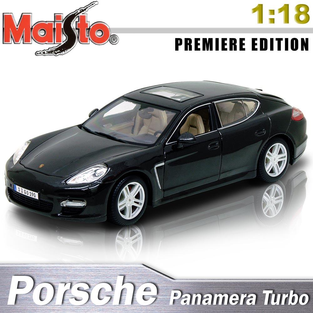 【Maisto】Porsche Panamera Turbo《1/18》合金模型車 -鐵灰色