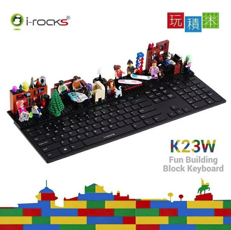 [積木鍵盤] IRK23W趣味剪刀腳鍵盤