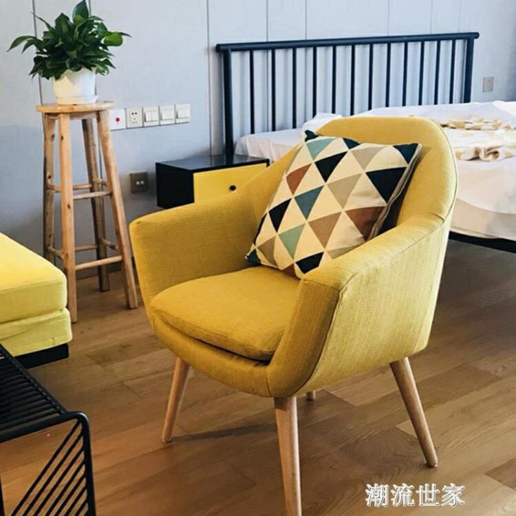 北歐現代簡約懶人沙發小沙發單人沙發小戶型臥室網紅ins沙發MBS