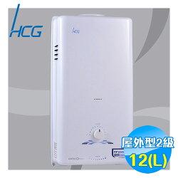 和成 HCG 12公升 屋外大廈型熱水器 GH582H