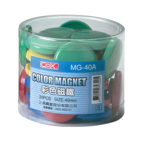 【三燕 COX 磁鐵】MG-40A 磁石/磁鐵 4cm 圓形(30入/筒)
