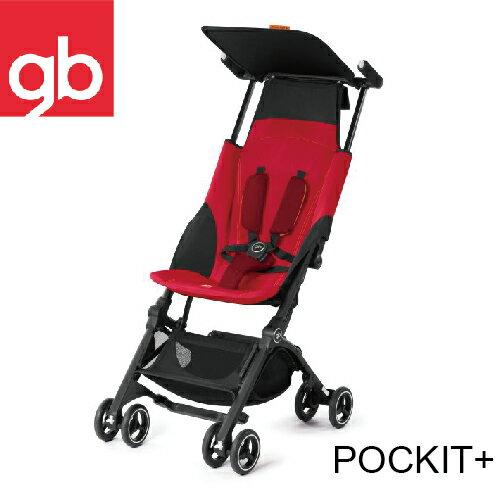 【2017新款】【Goodbaby】 Pockit Plus 折疊嬰兒手推車 (紅色)(6月底到貨)