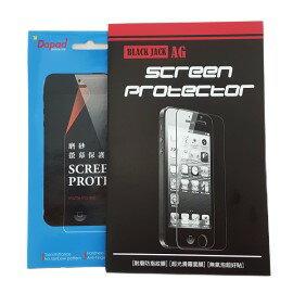 防指紋霧面螢幕保護貼 Samsung A710Y Galaxy A7 (2016)