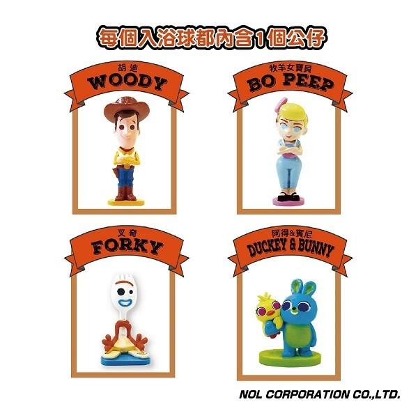 日本NOL 玩具總動員4 入浴球/泡澡球 (NOL696735) 153元