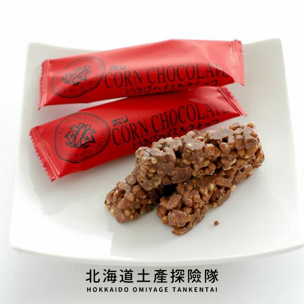 「日本直送美食」[HORI] 玉米巧克力棒 (牛奶巧克力) ~ 北海道土產探險隊~ 0