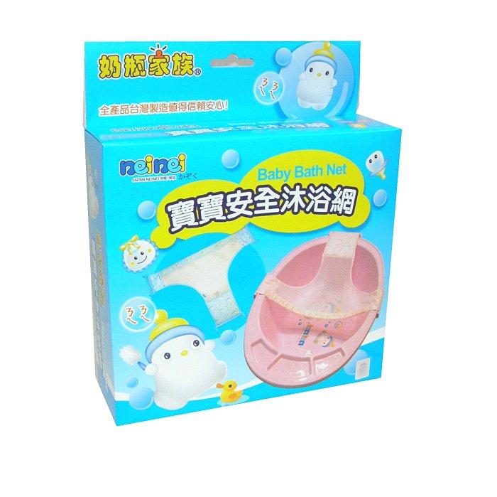 奶瓶家族 寶寳安全沐浴網