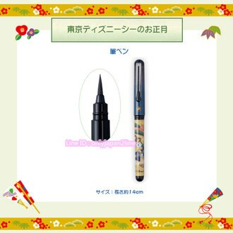 【真愛日本】新年正月日式和風唐老鴨毛筆迪士尼樂園限定新年 新品文具