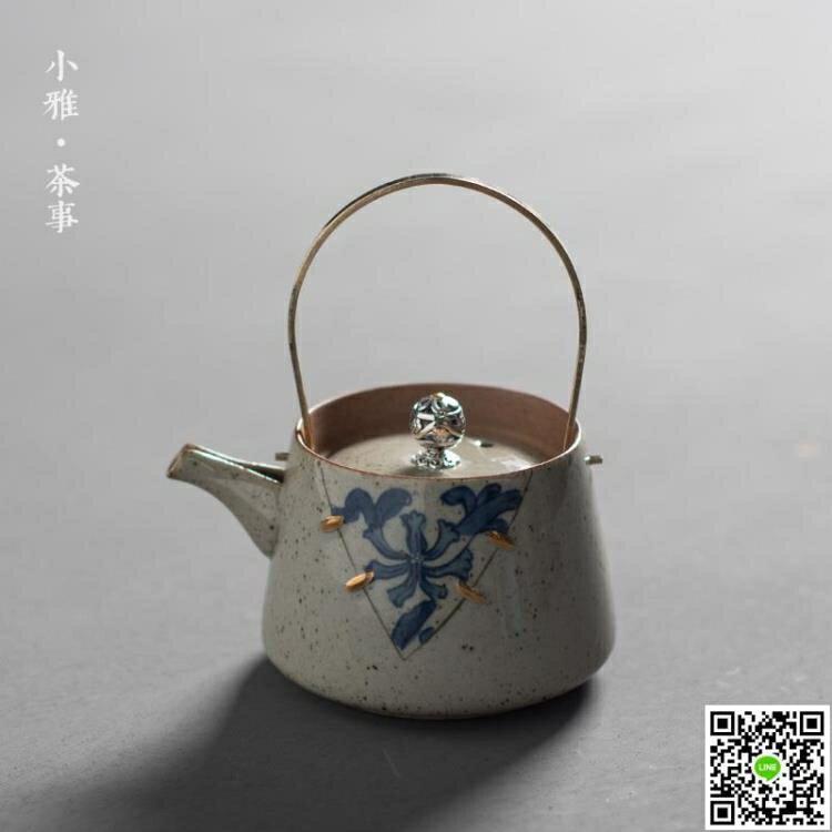 青花提梁壺 仿古銅把手提壺茶壺描金繕陶瓷家用特色功夫茶具