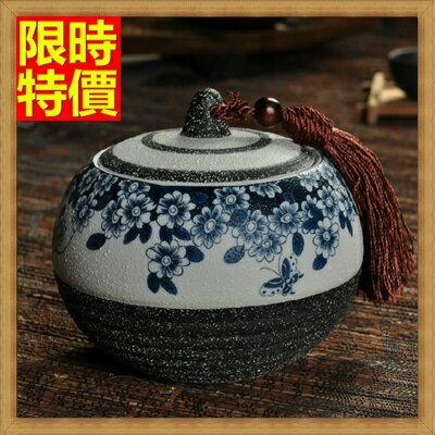 茶葉罐 收納罐 花茶罐~密封性強精美雪花釉陶瓷茶葉罐泡茶品茗用品2款69ab21~ ~~米