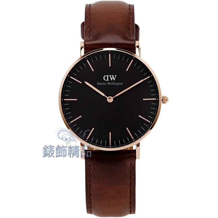 【錶飾精品】現貨瑞典DW手錶DW00100137玫瑰金Bristol深褐色皮帶36mm全新原廠正品 生日 情人節禮物