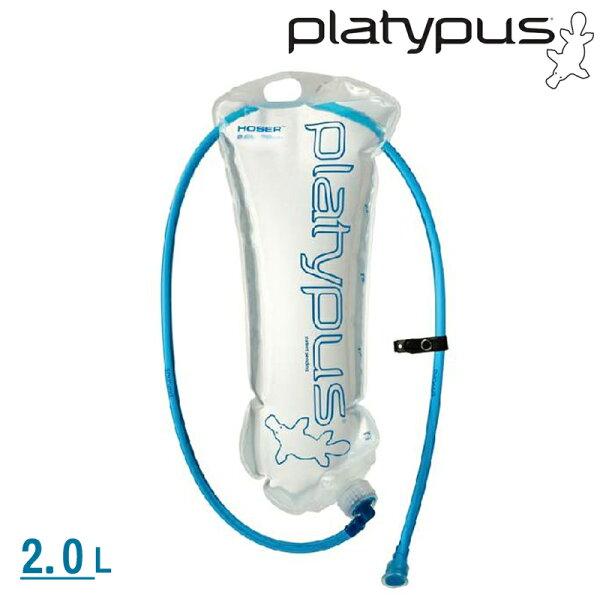 【【蘋果戶外】】platypus07025Hoser™耐溫吸水袋2L水袋吸嘴保護套水管露營健行登山自行車跑步用