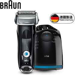 德國百靈 Braun 7880cc 智能音波系列電鬍刀 Wet&Dry 買就送飛利浦潔膚儀