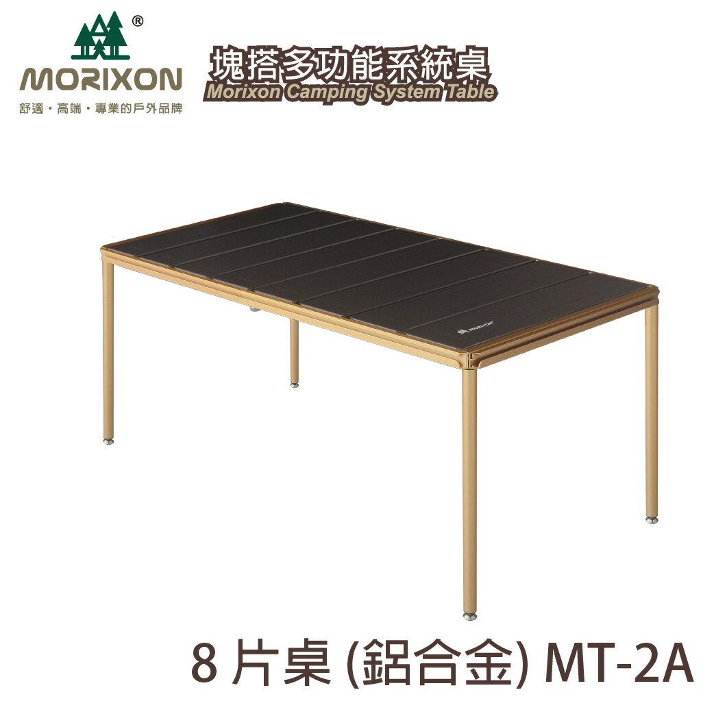 MORIXON 塊搭多功能系統桌 3