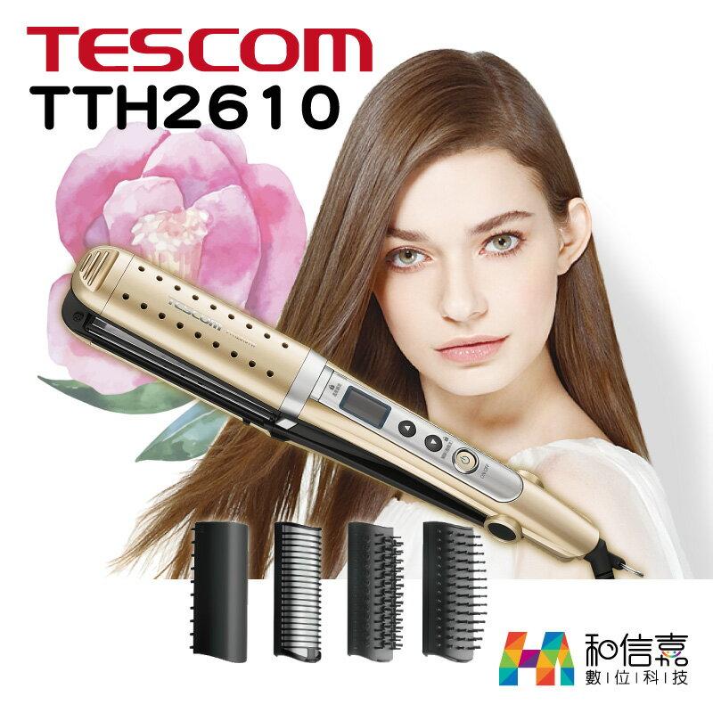 添加山茶花精油【和信嘉】TESCOM TTH2610 負離子多功能整髮器 (香檳金) 直捲通用 公司貨 原廠保固