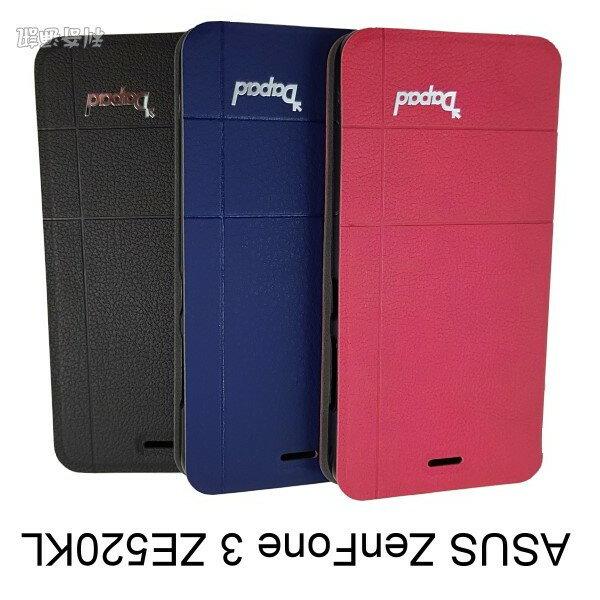 【Dapad】經典隱扣皮套ASUSZenFone3ZE520KL(5.2吋)