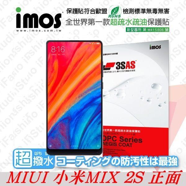 【愛瘋潮】99免運MIUI小米MIX2S正面iMOS3SAS防潑水防指紋疏油疏水螢幕保護貼