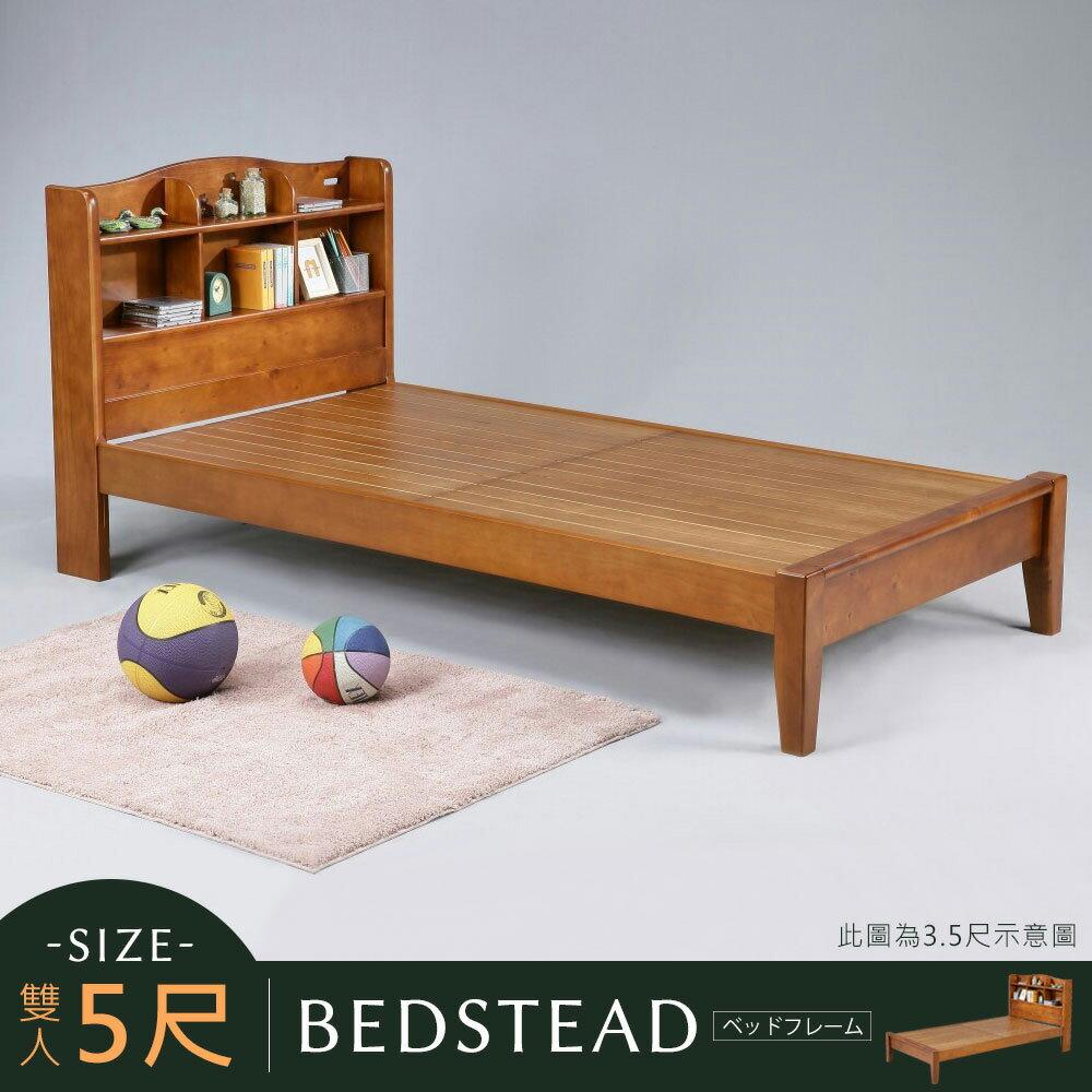 松本床架組-雙人5尺❘床架/雙人床/挑高床/專人配送【YoStyle】