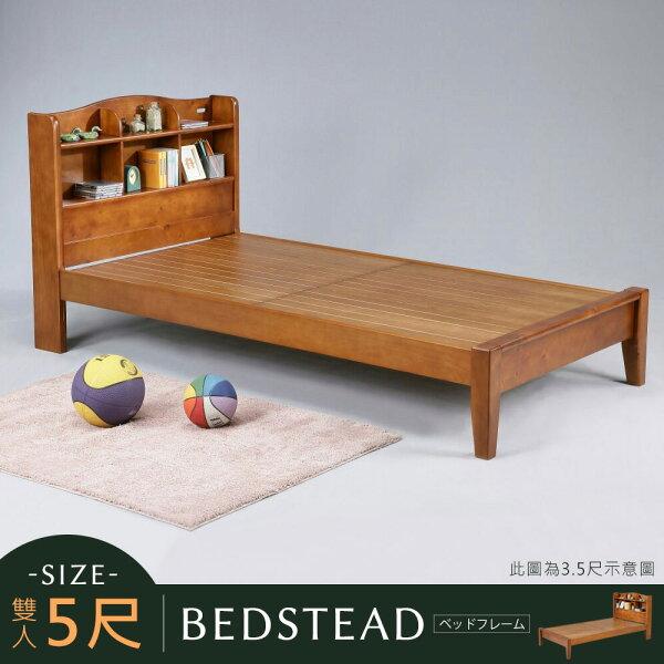 床架雙人床挑高床專人配送【Yostyle】松本床架組-雙人5尺