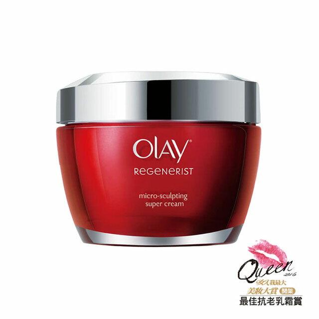 【小資屋】OLAY歐蕾新生高效緊緻護膚霜50g效期:2019.11