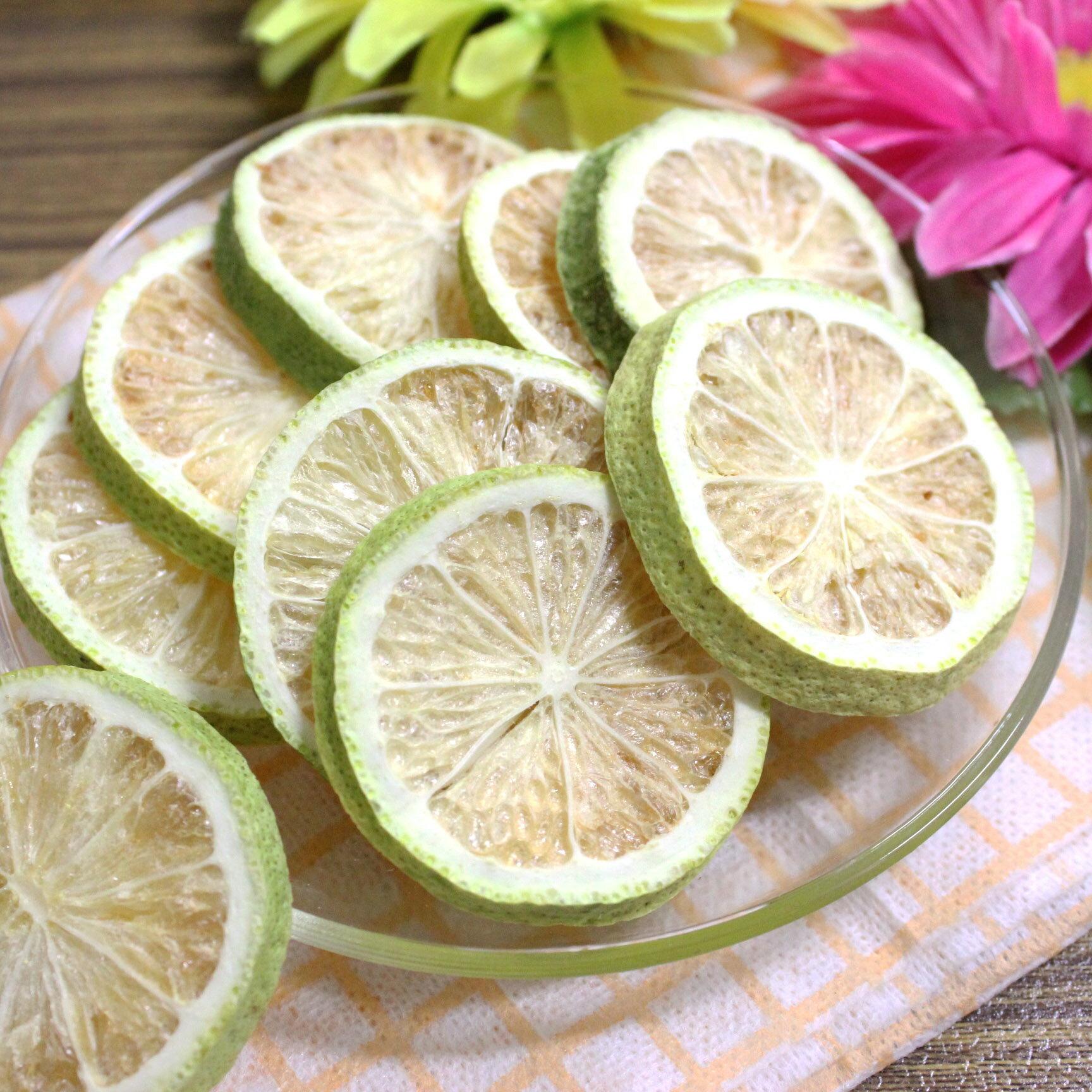 屏東高樹鄉的檸檬片30克