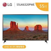 LG液晶電視推薦到限時結帳折 預購 LG 樂金 55UK6320PWE 55型 4K智慧連網液晶電視 含桌放安裝+舊機回收 公司貨 可分期就在集雅社影音家電旗艦館推薦LG液晶電視