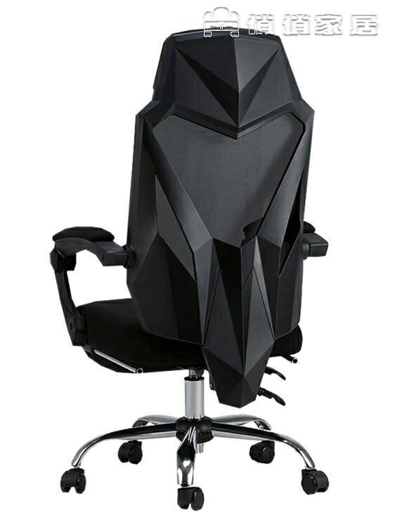 電競椅 黑白調電腦椅家用電競椅遊戲椅座椅宿舍椅子靠背舒適可躺辦公椅 交換禮物