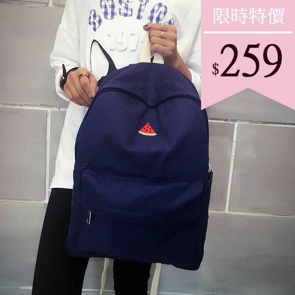 後背包-韓風小清新刺繡水果後背包-共5色-6070- J II