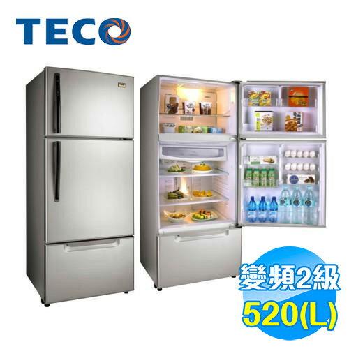 東元 TECO 520公升 變頻三門冰箱 R5262VXH