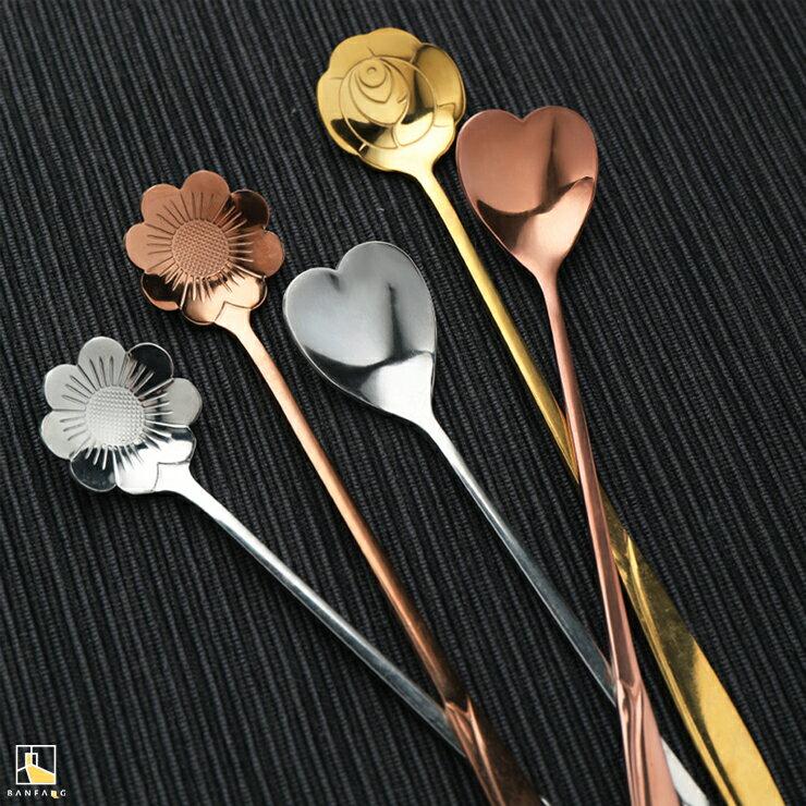 半房雜貨 花瓣不銹鋼勺子 可愛少女冰淇淋甜品勺 愛心櫻花長柄咖啡攪拌勺