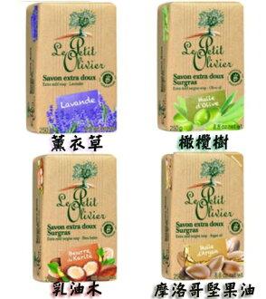阿志小舖 法國Le Petit Olivier 小橄欖樹 草本保濕超柔香皂 250g (五款任選)