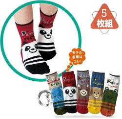 童衣圓【C016】C16條紋動物襪 可愛 條紋 動物 印花 針織 彈性綿 短襪 學生襪~15-19/一組5雙250