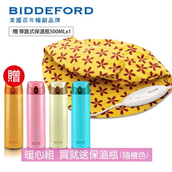快樂老爹:《暖心組》【美國BIDDEFORD】肩頸型熱敷墊+保溫瓶FH320_GPY7500