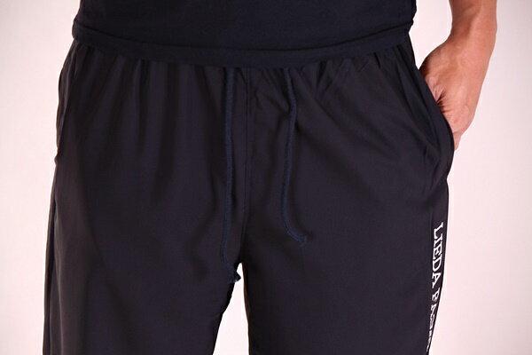 ★現貨供應★ 高機能 涼感 吸濕排汗 口袋拉鍊 伸縮腰圍 縮口褲 運動褲 長褲 加大尺碼 28~48腰1757 8