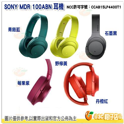 SONY MDR~100ABN 高音質藍芽無線耳罩式耳機 貨 降噪音 NCF 無線 藍芽