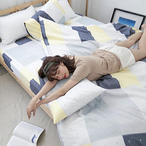 細磨毛天絲絨床包組|床包被套組|兩用被床包組(單人/雙人/加大)台灣製【U105】