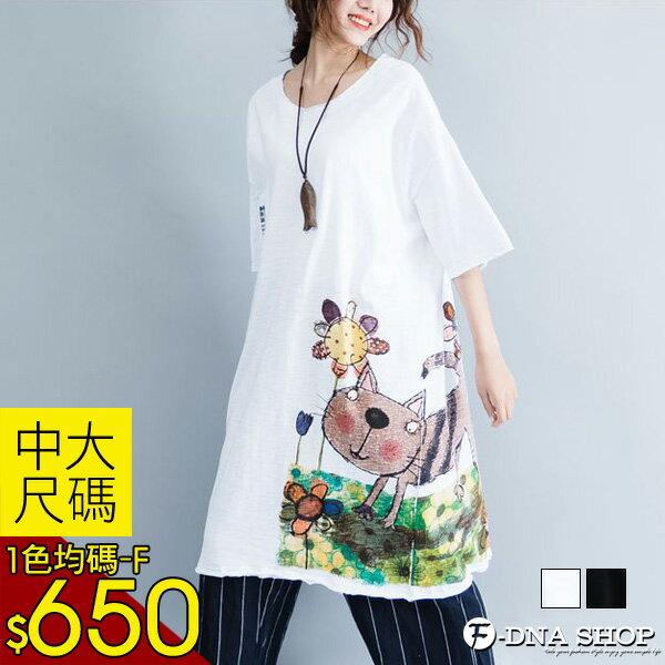 加大尺碼★F-DNA★插畫卡通貓短袖長版上衣(2色-均碼)【HG22008】 0