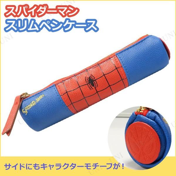 MARVEL 蜘蛛人 筆袋 復仇者聯盟 SpiderMan 鉛筆盒 萬用袋 化妝袋 @水月軒