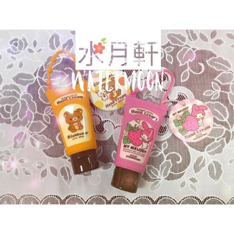 日本限定x日本製造 Melody美樂蒂 / Rilakkuma拉拉熊 護手霜 護手乳 30g @水月軒