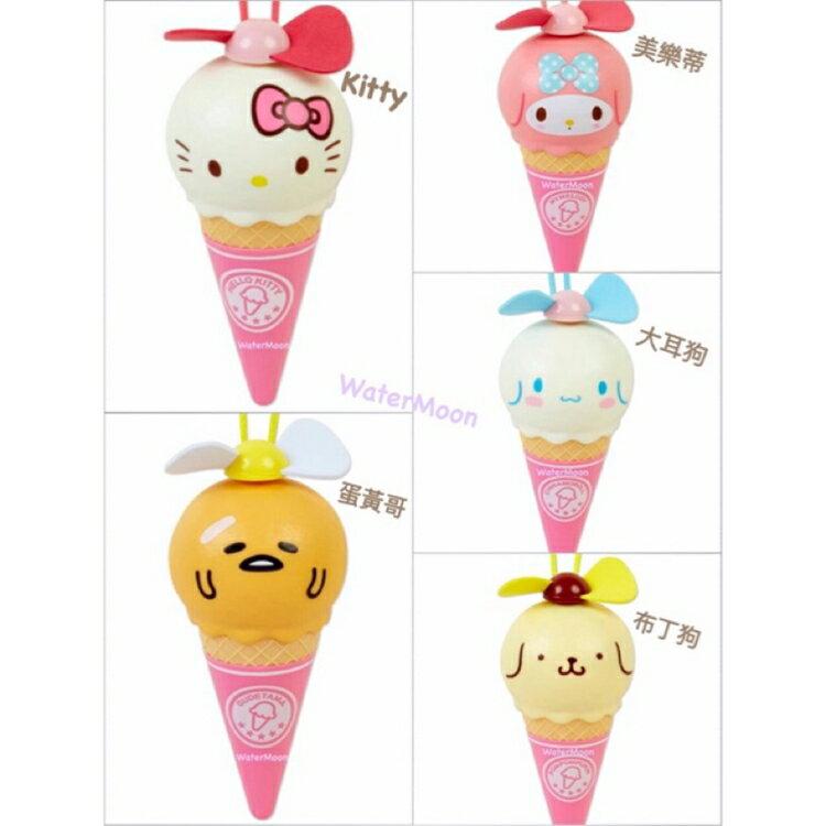 日本正版 三麗鷗 Kitty Melody 美樂蒂 蛋黃哥 布丁狗 大耳狗 甜筒 冰淇淋 涼風扇 電扇