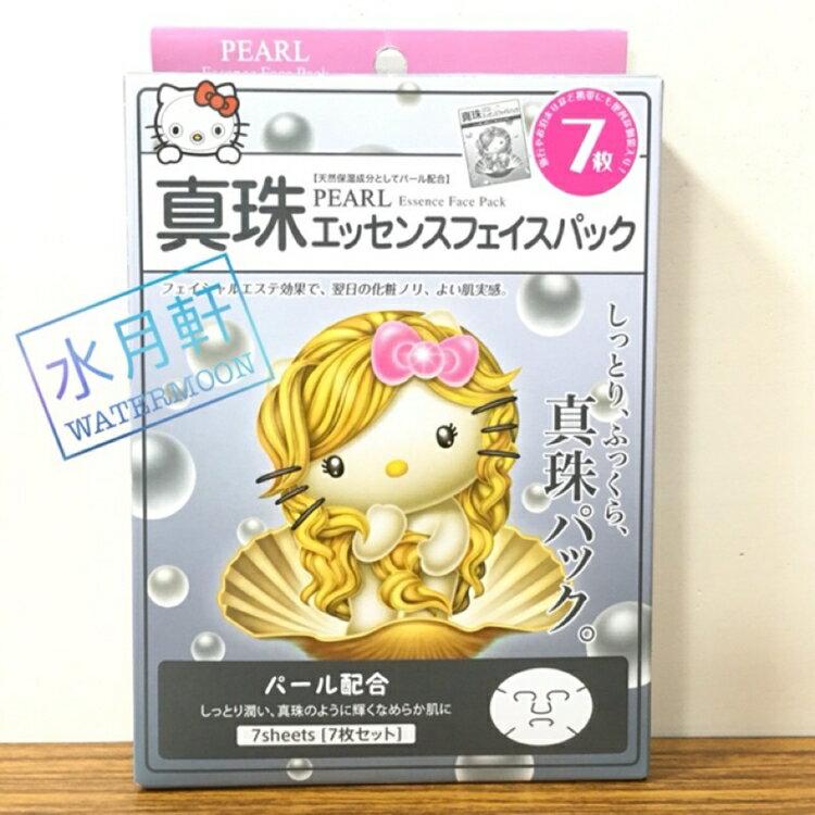 Hello Kitty 真珠 保溼 面膜 7枚入