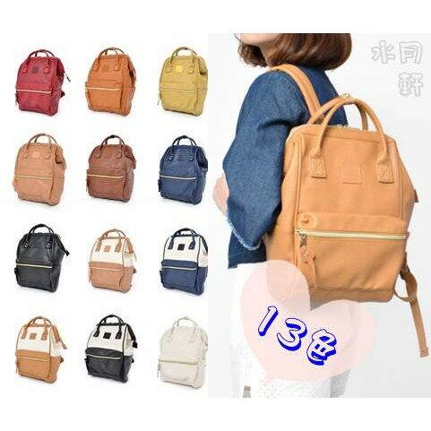 ~anello~~ 日貨~ MINI合成皮格後背包AT~B1212 側口袋後拉鍊 學生書包