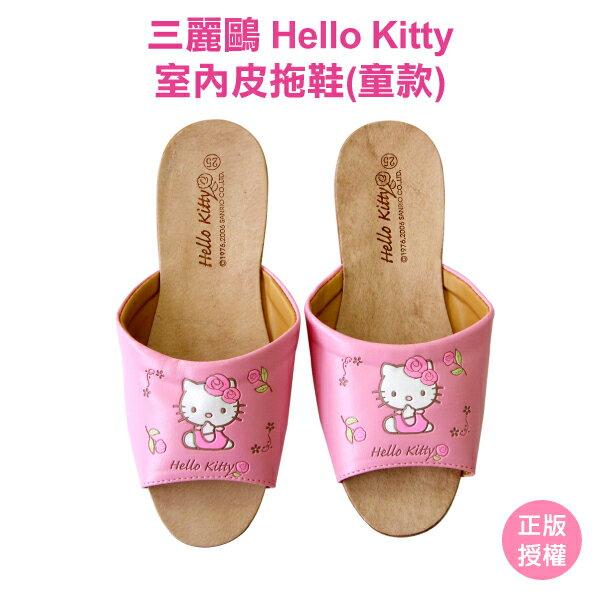 〔限量特價〕HELLO KITTY 玫瑰花室內皮拖鞋 兒童款 真皮鞋墊 台灣製 Sanrio 三麗鷗〔蕾寶〕